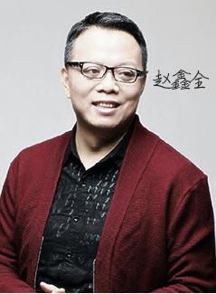社科赛斯写作讲师赵鑫全
