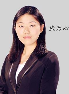 社科赛斯写作教师张乃心
