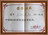 中国MBA联盟必备备考机构
