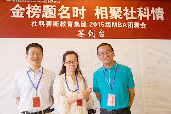 http://shanghai.mbaschool.com.cn/uploadfile/2016/0127/20160127051828864.jpg