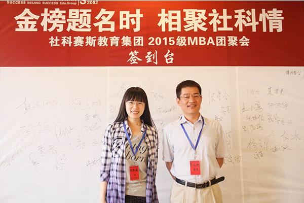 http://shanghai.mbaschool.com.cn/uploadfile/2016/0127/20160127051829408.jpg