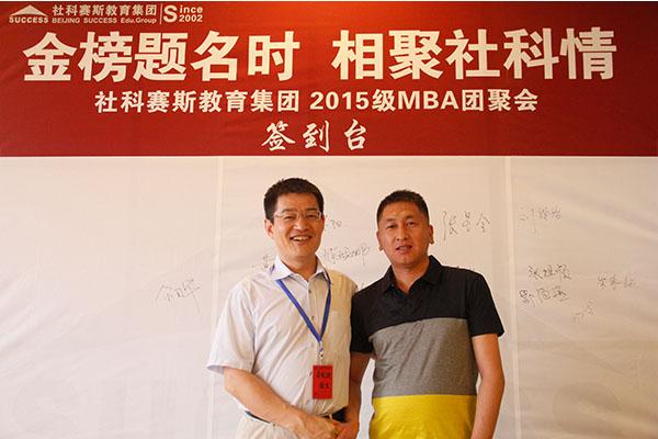 http://shanghai.mbaschool.com.cn/uploadfile/2016/0127/20160127051830518.jpg