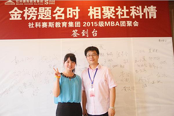 http://shanghai.mbaschool.com.cn/uploadfile/2016/0127/20160127051833295.jpg