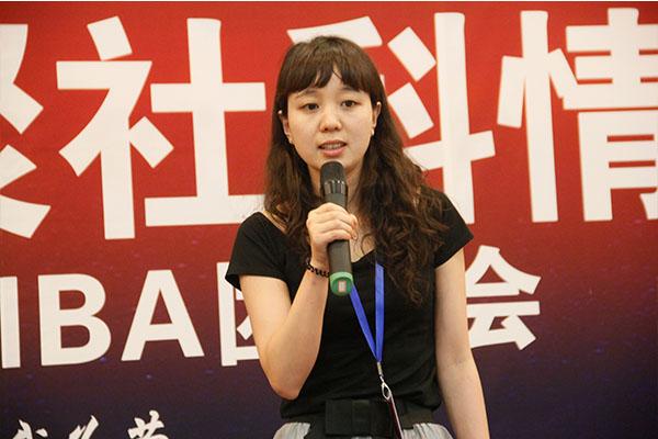 http://shanghai.mbaschool.com.cn/uploadfile/2016/0127/20160127051835130.jpg