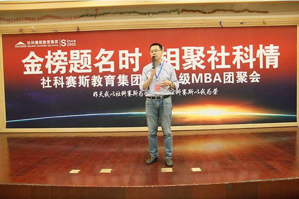 http://shanghai.mbaschool.com.cn/uploadfile/2016/0127/20160127051836699.jpg