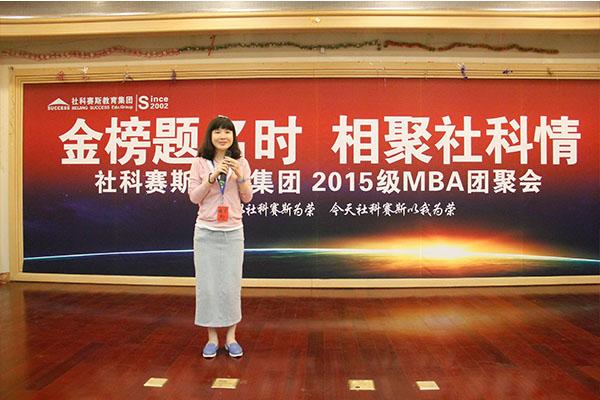 http://shanghai.mbaschool.com.cn/uploadfile/2016/0127/20160127051839113.jpg