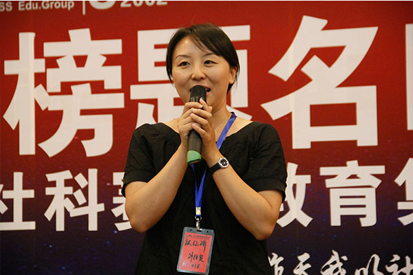 http://shanghai.mbaschool.com.cn/uploadfile/2016/0127/20160127051840177.jpg