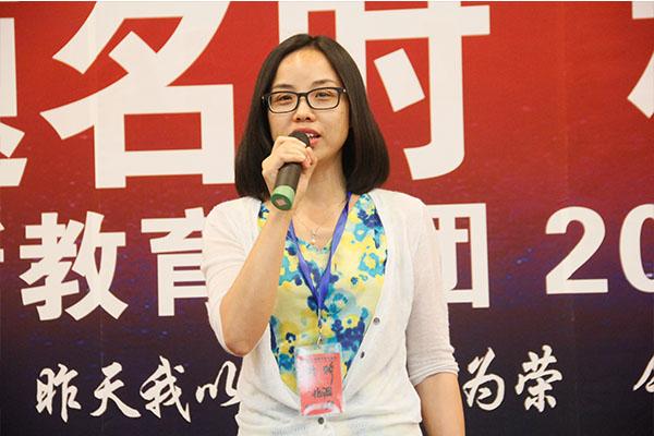 http://shanghai.mbaschool.com.cn/uploadfile/2016/0127/20160127051841478.jpg