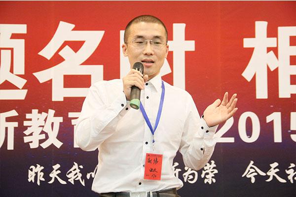 http://shanghai.mbaschool.com.cn/uploadfile/2016/0127/20160127051843740.jpg