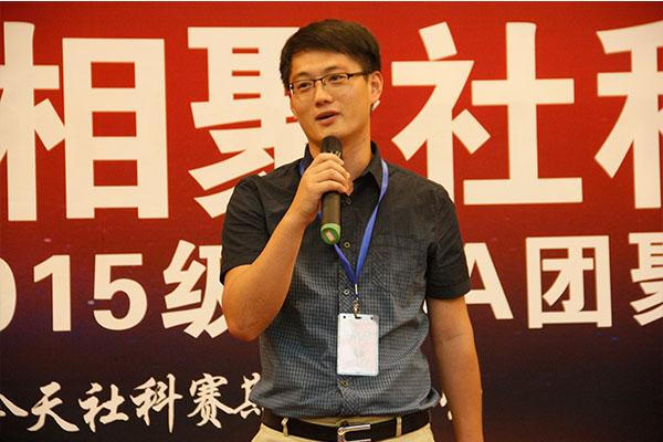 http://shanghai.mbaschool.com.cn/uploadfile/2016/0127/20160127051845826.jpg
