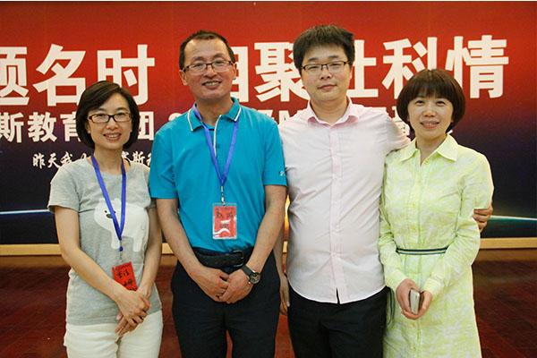 http://shanghai.mbaschool.com.cn/uploadfile/2016/0127/20160127051849185.jpg