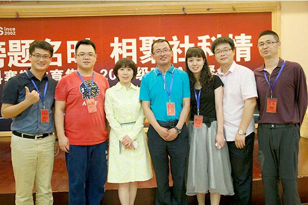 http://shanghai.mbaschool.com.cn/uploadfile/2016/0127/20160127051850921.jpg