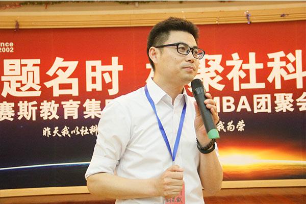 http://shanghai.mbaschool.com.cn/uploadfile/2016/0127/20160127051852223.jpg