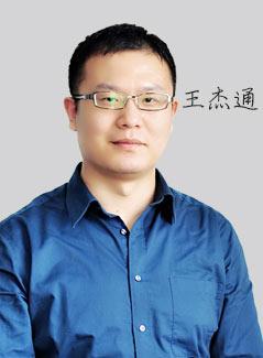 社科赛斯数学教师王杰通