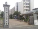 上海对外经贸大学2016年MBA预复试通知