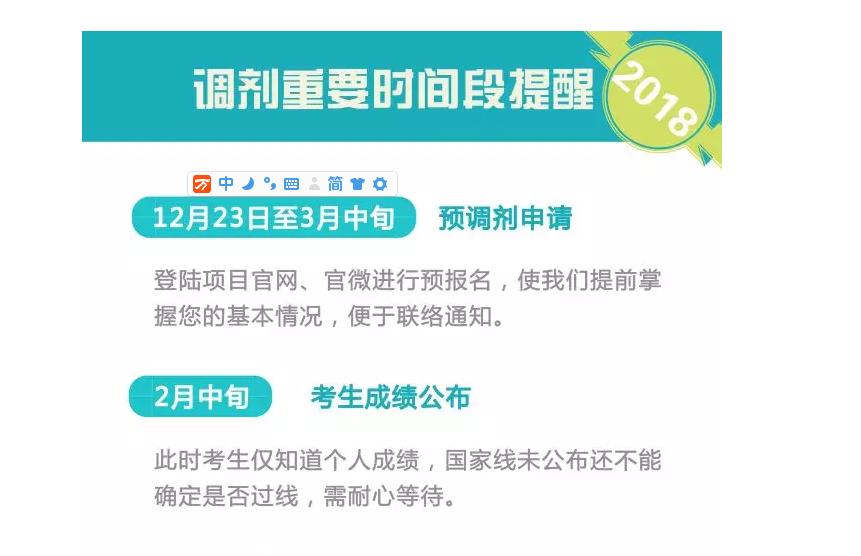 【调剂通知】2018年MBA预调剂报名:上海对外经贸大学