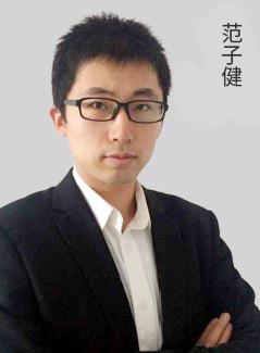 社科赛斯数学讲师范子健