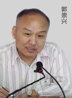 社科赛斯英语讲师郭崇兴