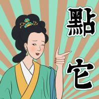 交大安泰2019年入学MBA复试流程说明会