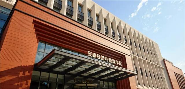 上海交通大学2020年全日制会计硕士(MPAcc)招生简章