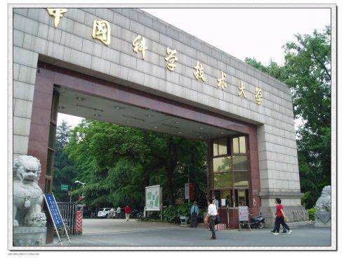 中科大2020年非全日制工商管理硕士(EMBA)招生简章