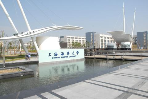 2020年上海海事大学MEM招生简章